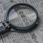 西田敏行 探偵ナイトスクープ 近況 入院 手術 頚椎亜脱臼 復帰